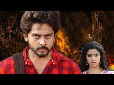Malayalam Full Movie 2016 # KUBERA RASI # Thriller  Movies # Malayalam Latest Movies