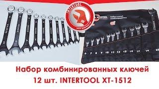 Набор комбинированных ключей 12 шт. INTERTOOL XT-1512, видеообзор.(Набор комбинированных ключей INTERTOOL XT-1512 можно купить тут ..., 2015-12-18T10:18:22.000Z)