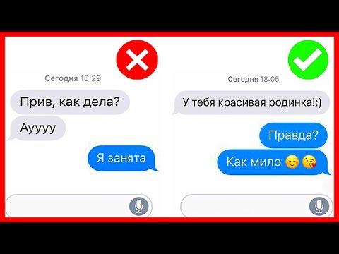 как познакомиться с девушкои вконтакте