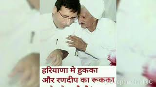 Randeep Surjewala (Song) CM Ho Surjewala