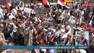 ثوار تعز يجددون ولاءهم لثورة سبتمبر ومكتسباتها