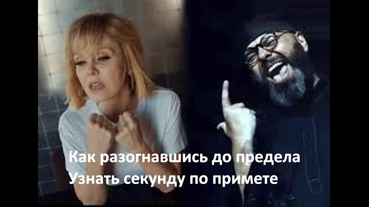 Максим Фадеев – До предела (ft. Валерия) Текст песни