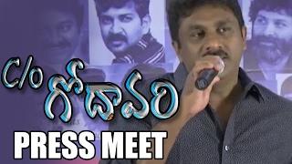 C/O Godavari Movie Press Meet | Latest Telugu Movies 2017 | Shreyas Media