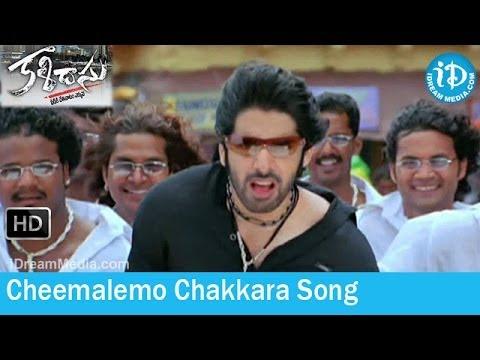 Cheemalemo Chakkara Song - Kalidasu Movie Songs - Sushanth - Tamanna - Chakri Songs