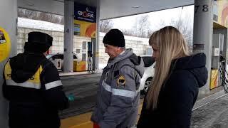 Как во Владивостоке обманывают на заправках!!!