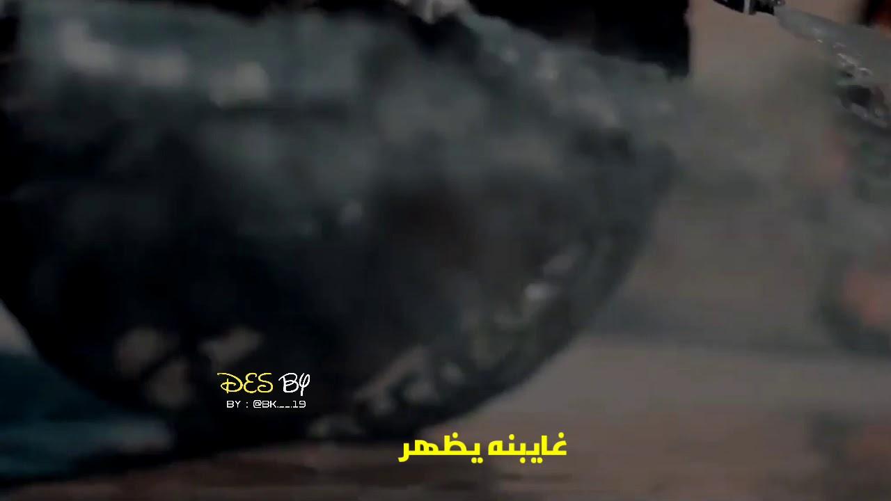 مونتاج الامام المهدي عج / باسم الكربلائي 👇🏻
