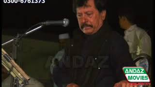 Wal Aa Watna Te = Atta Ullah Khan Saraiki   Songs