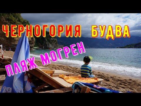 знакомства черногория