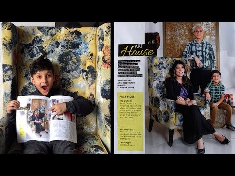 My House In A Magazine