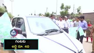25 electric cars for rent launched at Miyapur station by Hyd Metro Rail