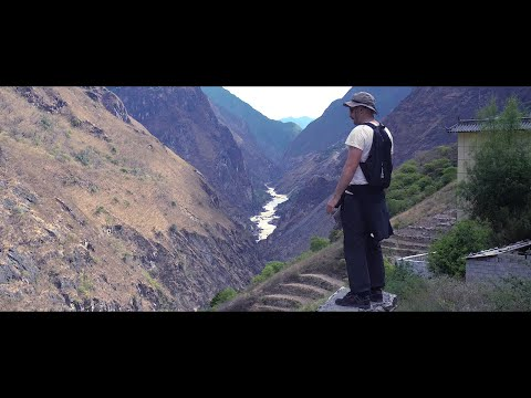 LiJiang And Tiger Leaping Gorge Yunnan China On Way To Shangrila