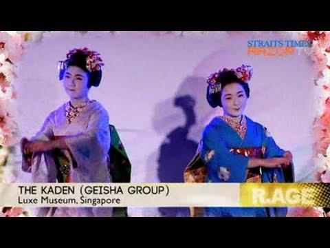 Is a geisha's virginity for sale? (Geisha secrets revealed Pt 1)