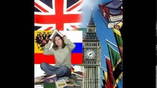 английский для детей ешко скачать торрент