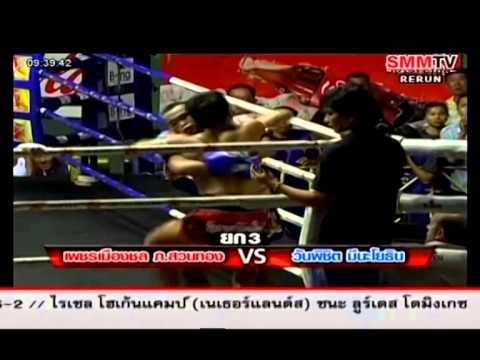 คู่มันส์มวยไทย คู่เอกศึกบางระจัน (04-11-57)