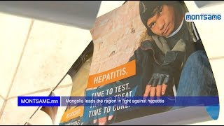 Mongolia leads the region in fight against hepatitis
