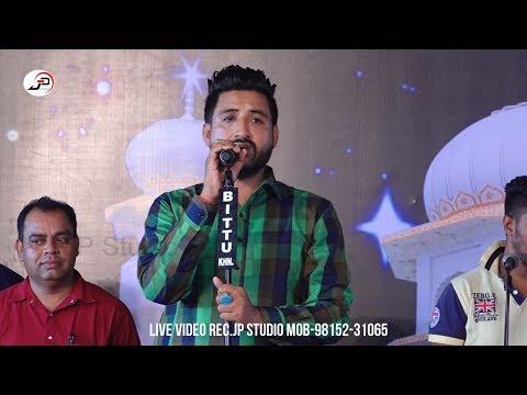 Jaan Te Bani by Balraj   Mela Bapu Lal Badshah Ji   Live Program   Punjabi Sufiana