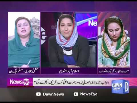 NewsEye with Meher Abbasi - Wednesday 4th December 2019