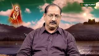 Miracles of Kanchi Maha Periyavar | Anushakthin Anugraham | Episode 129 | PUTHUYUGAM TV