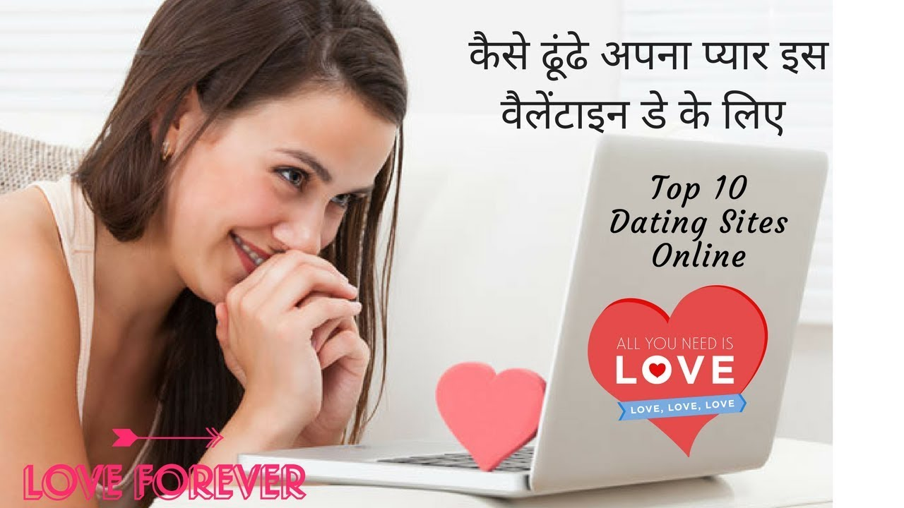 All you need is love dating site