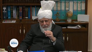 This Week With Huzoor - 26 February 2021