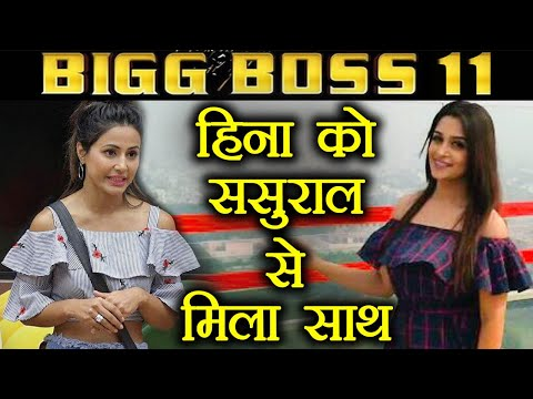 Bigg Boss 11: I want Hina Khan to win the show, says Sasural Simar Ka actor Dipika Kakar | FilmiBeat