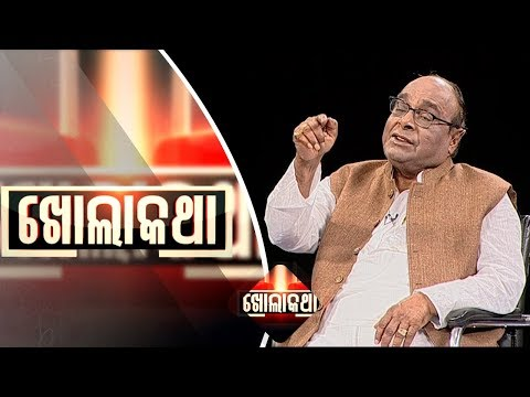 Khola Katha Ep 525 14 Dec 2017 | Exclusive Interview with Da