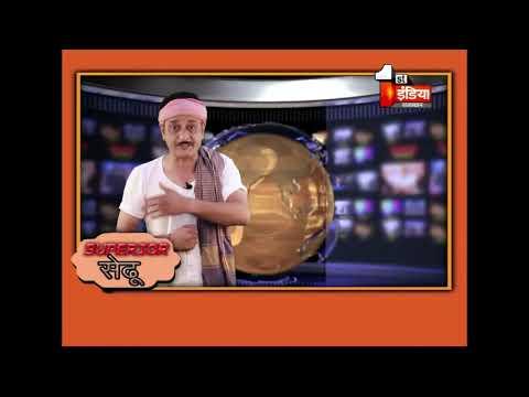 Rajasthani Special : बाबा रामदेव पर सुपिरियर सेढू के राजस्थानी चुटकुले