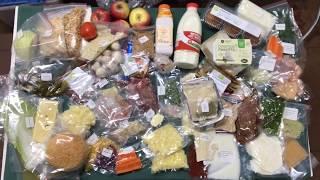 Набор еды Вasee Mix