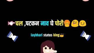 #Marathi_status