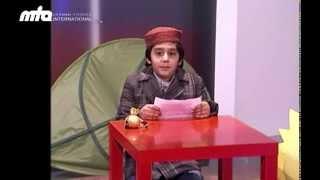 2012-10-22 Der Heilige Koran, Puppentheater, Buchvorstellung, Gedichte und die Honigbiene