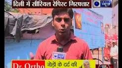 Toy seller arrested in rape case in Chanakyapuri