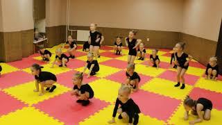 Видео-урок (I-полугодие: декабрь 2018г.) - филиал Восточный, Детская хореография, гр.4-6