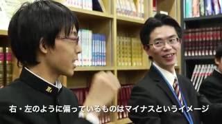 天野佳彦 - Yoshihiko Amano - J...