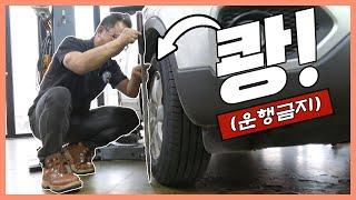 """바퀴가 누워 버렸네요!이대로 운행하면 """"타이어…"""