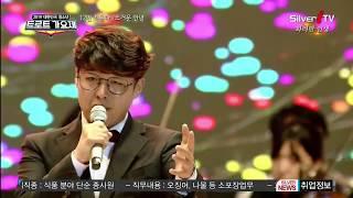 """2019 대한민국 청소년 트로트 가요제 / 최윤하 """"뜨…"""