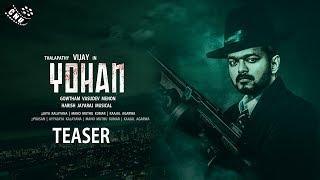 Yohan : Adhyayam Ondru First Look Teaser   Thalapathy Vijay   Goutham Menon   AR Rahman   Varun