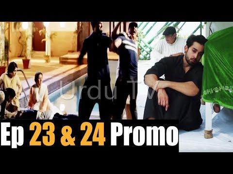 Balaa Episode 23 & 24 Teaser |Balaa Episode 23 & 24 Promo|Balaa Episode 23 Promo| HD – Urdu TV