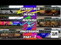 HOW TO DESIGN A TOURIST BUS PAINT WORK IN PHOTOSHOP CS5