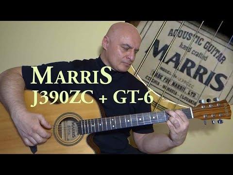 doc marris