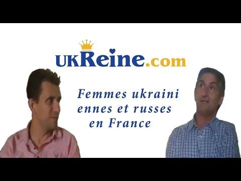 Femme d'Ukraine cherche homme mature, site de rencontres UkReinede YouTube · Durée:  50 secondes
