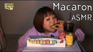 *CRUNCHY* ASMR Macaron Mukbang 먹방* Chị Mập cute hột me Ăn khuya đồ ngọt nhìn max cưng