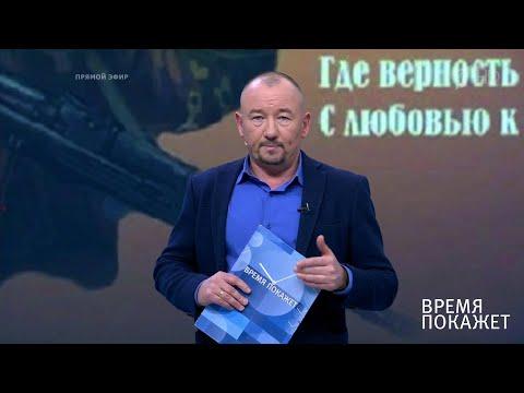 Донбасс: долгий путь к миру. Время покажет. Выпуск от 05.11.2019