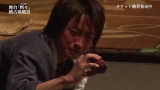 【チケット情報】 http://ticket.pia.jp/pia/event.ds?eventBundleCd=b1...