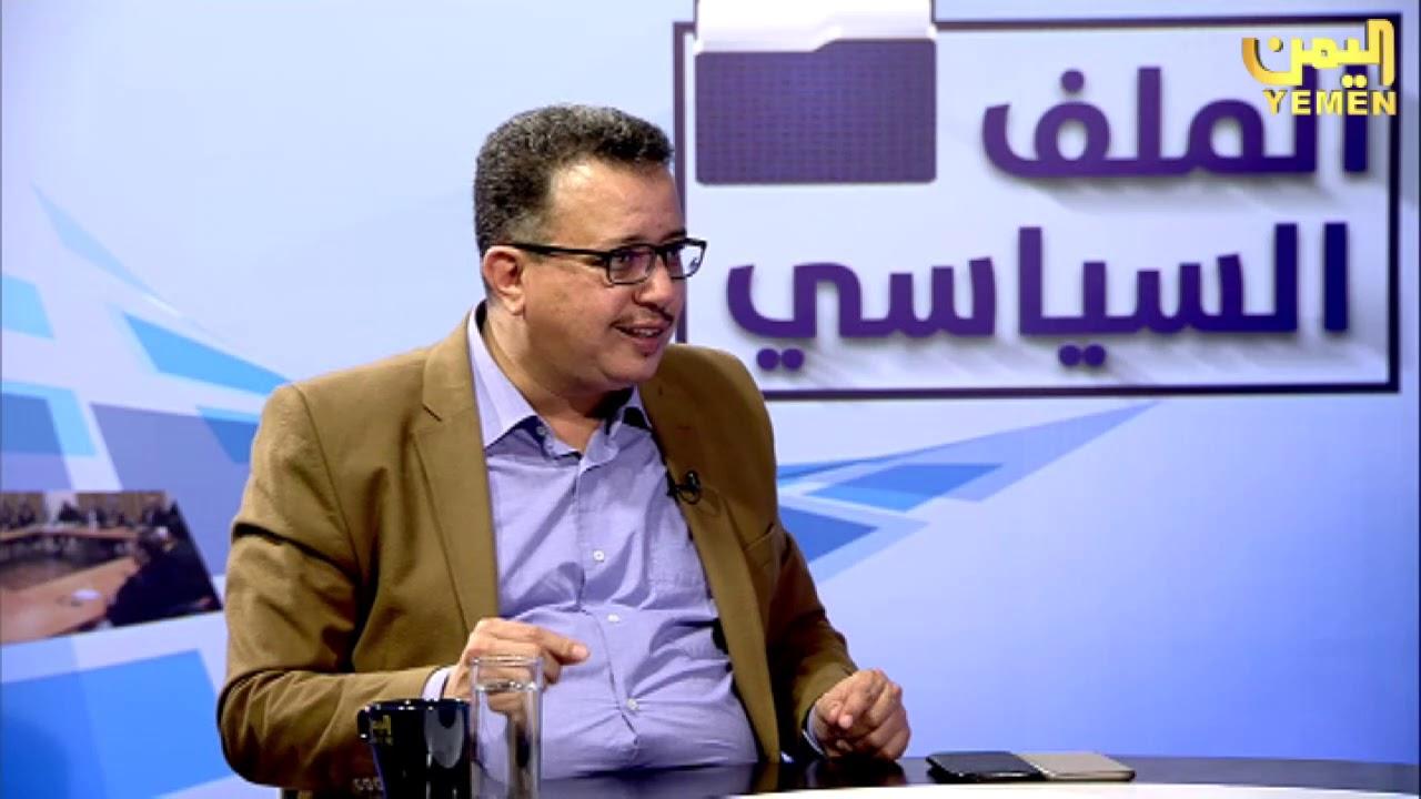 Photo of مستجدات الوضع السياسي في اليمن