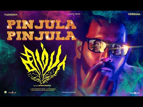 Simba Songs | Pinjula Pinjula Video Song | Bharath | STR | Vishal Chandrashekhar | Arvind Sridhar