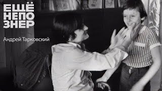 Andrey tTarkovsky: family, friends betrayal, emigration and death #ещенепознер