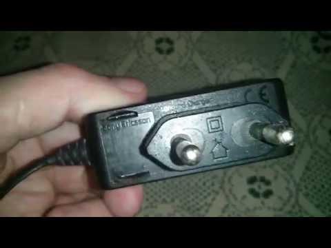 Зарядное устройство для телефона Сони Эриксон Sony Ericsson Charger