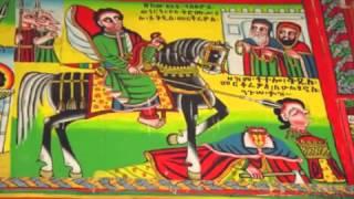 begena zelesegna merigeta fikru 3 4 ethiopian orthodox mezmur youtube