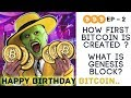 How first bitcoin is created ?  What is Genesis Block? BBB EP- 2
