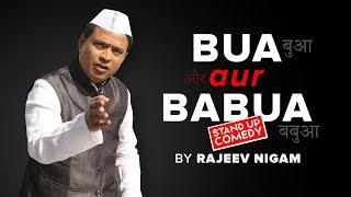 BUA aur BABUA | A Hilarious Exit Poll Comedy | by Rajeev Nigam